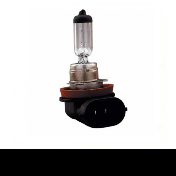 Avtomobilske žarnice H8