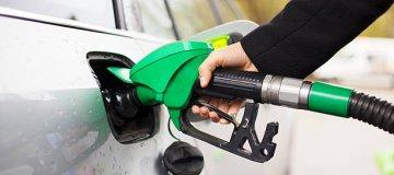 Kakšne so cene pogonskih goriv v drugih državah?